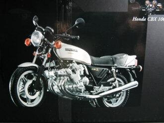 小冠军MINICHAMPS Honda CBX 1000本田