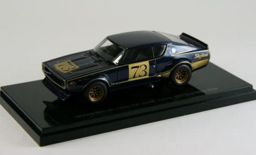 1/43 エブロ EBBRO Nissan Skyline Hard Top 2000GT Racing 1972 Tokyo Motor Show 日産 スカイライン 東京モーターショー GT-R KPGC110 ミニカー