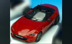 1/18 First18 Mazda Roadster 2015 Red マツダ ロードスター ミニカー