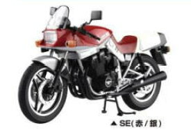 1/12 AOSHIMA アオシマ Suzuki GSX1100S Katana SE 赤/銀 スズキ 刀 完成品バイク