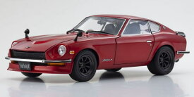 1/18 京商 KYOSHO Nissan Fairlady Z-L 1970 S30 Red Metallic 日産 フェアレディ ミニカー