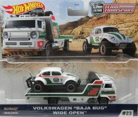 1/64 ホットウィール Hot Wheels Volkswagen BAJA BUG Wide Open フォルクスワーゲン ミニカー