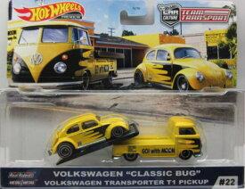 """1/64 ホットウィール Hot Wheels Volkswagen """"Classic BUG"""" Volkswagen Transporter T1 Pickup フォルクスワーゲン バグ ミニカー"""