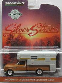 1/64 グリーンライト GREENLIGHT 1970 Chevrolet C10 Cheyenne With Silver Streak Camper シボレー キャンピングカー