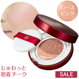 SALE!29%OFF【じゅわっと血色肌が叶う!大人チーク】Aluce luceクッションチーク ローズピンク 頬紅