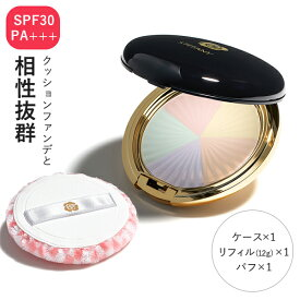 マスクの化粧崩れ対策に!サンブロックルーセントパウダー フェイスパウダー プレストパウダー お粉 おしろい 紫外線 UV SPF30 PA+++ 日焼け止め