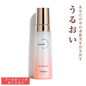 Suhadabi ブースティングローション (化粧水 乾燥肌 うるおい 40代 50代 エイジングケア スハダビ スキンケア セラミド ヒアルロン酸)