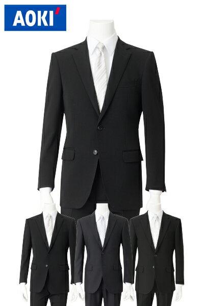 AOKI オールシーズン 礼服 福袋 【おすすめ】【スーツ福袋】