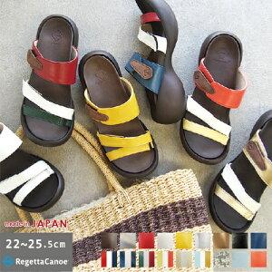 リゲッタ カヌー レディース サンダル CJEG5223 CJEG5224 3ベルト エッグヒール 歩きやすい 履きやすい かわいい 甲高 幅広 トリコロール 5cmヒール 旅行 グミインソール 5cmヒール リゲッタカヌー