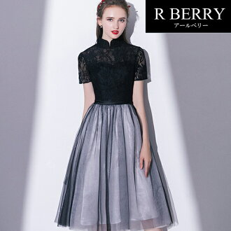 It is medium mi-mollet length party dress formal dress second party black beige navy dark blue class reunion for 40 generations for 30 generations for knee-length race minidress 20 generations with the sleeve which there is party dress wedding ceremony s