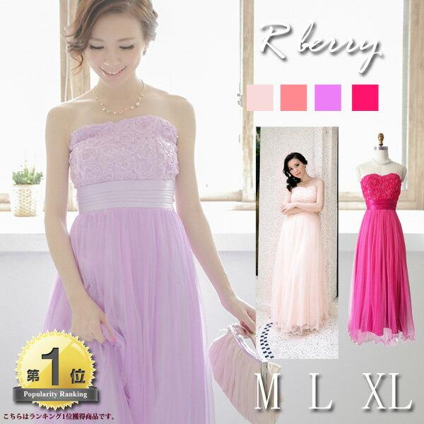 【M〜XL】ロングドレス ブライズメイド ドレス ロング longdress ブルー ピンク グリーン ロング ピンク 2次会 演奏会 二次会 お揃いドレス パーティードレス パーティー 結婚式 ウェディング ウエディング 花嫁 ドレス 大きいサイズあり20代 30代 お呼ばれ ブルー