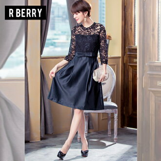 Graduation ceremony graduating students' party to honor teachers where a medium mi-mollet length party dress formal dress second party black beige navy dark blue class reunion entrance ceremony entering a kindergarten type invite brei maid is lovely matu