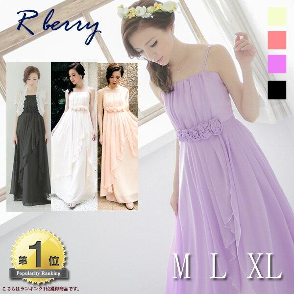 【M〜XL】ロングドレス longdress! パーティードレス ブライズメイド ドレス ロング パーティドレス ウェディングドレス ウエディング ドレス 二次会 花嫁 結婚式 入学式 演奏会 ミモレ丈 エンパイアお呼ばれ ワンピース カラー 大きいサイズあり 20代 30代 ブルー ピンク