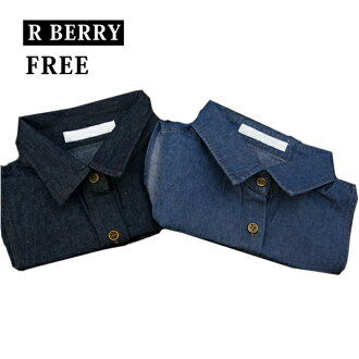 """Denim Shirt 2 colors on collar."