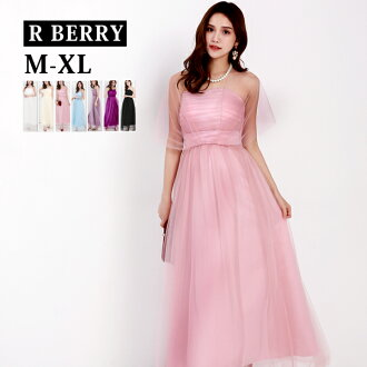 It is 30 generations for 20 generations when I mix-and-match it, and there is big size in the in front of long dress bra Ismay dodoless long bride second party knee length maternity pregnant woman wedding ceremony mi-mollet length invite dress pair dress