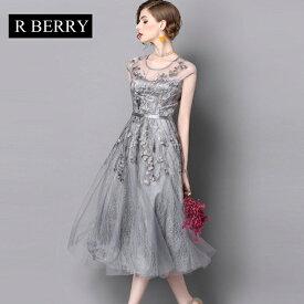 f1712b8f01117 パーティードレス ロングドレス ブライズメイド ドレス ロング 結婚式 パーティードレス 大きいサイズあり 演奏