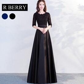 a1125f406ac29 2color ロングドレス パーティードレス 結婚式 ワンピース 大きいサイズ有 演奏会 袖あり 袖