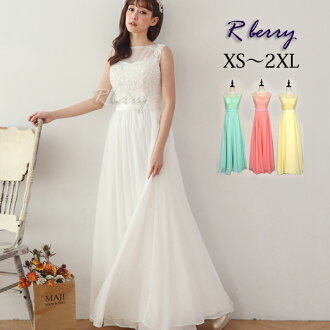 There is mi-mollet length minidress party dress adult wedding wedding dress big size in the second meeting wedding ceremony bride wedding dress dress; is a graduation ceremony graduating students' party to honor teachers in white white maternity pregnant