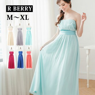 It is a wedding dress mi-mollet length empire maternity dress 3 graduation ceremony graduating students' party to honor teachers in bride dress red fall and winter in a class reunion pink blue second time matching party dress long dress bra Ismay dodoles
