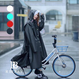 大きいつば 袖付き レインポンチョ 自転車 前開きジッパー レインコート ポンチョ レインウェア 袖あり レディース メンズ バイク 雨合羽 カッパ ブルー レッド ブラック ピンク ロング 自転車用 クリアバイザー 雨具 カッパ グレージュ