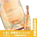 ペリエ・ジュエ ベル・エポック ロゼ 2006年 750ml [シャンパン][送料無料]