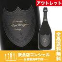 ドンペリ ニョン P2 1998年 750ml ドンペリ 正規品[アウトレット] [シャンパン][送料無料]