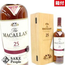 ザ・マッカラン シェリー オーク 25年 700ml スコッチ [箱付][ウイスキー] ※画像が現行と違う。使用禁止※