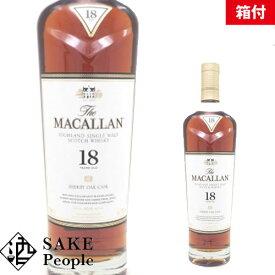 ザ・マッカラン 18年 700ml 43度 スコッチ [箱付][ウイスキー]