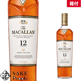 ザ・マッカラン 12年 700ml 40度 スコッチ [箱付][ウイスキー]