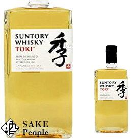 サントリー ウイスキー 季(TOKI) 700ml 43度[ウイスキー]