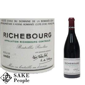【大特価】DRC リシュブール 2015年 750ml ドメーヌ・ド・ラ・ロマネ・コンティ ブルゴーニュ [ワイン]