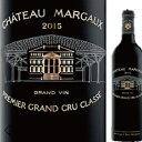 シャトー マルゴー 2015 750ml MARGAUX 750ml[ワイン]
