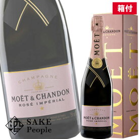 モエ エ シャンドン ロゼ アンペリアル 750ml箱付 シャンパン 誕生日 プレゼント ギフト 贈りもの お祝い 御祝い 内祝い お歳暮 御歳暮 冬の贈り物