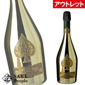 アルマンド ブリニャック ブリュット 750ml ボトルのみ シャンパン アウトレット