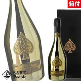 アルマンド ブリニャック ブリュット 750ml 箱付 シャンパン 誕生日 プレゼント ギフト 贈りもの お祝い 御祝い 内祝い お歳暮 御歳暮 冬の贈り物