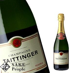 テタンジェ ブリュット レゼルヴ 750ml [シャンパン]