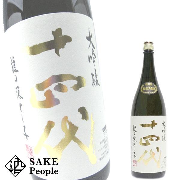 十四代 大吟醸 龍の落とし子 1800ml 高木酒造[日本酒]
