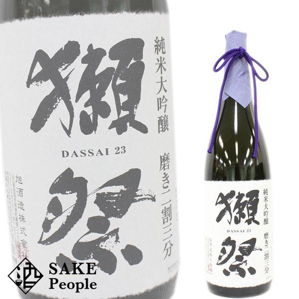獺祭 磨き 二割三分 純米大吟醸 1800ml 旭酒造 [日本酒]