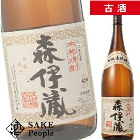 森伊蔵 1800ml さつま名産 本格 芋焼酎 25度[古酒]