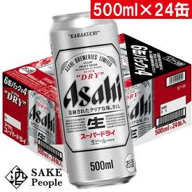 アサヒ スーパードライ 500ml ×24缶 ビールその他