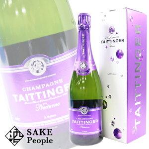 テタンジェ ノクターン 750ml 正規品箱付 シャンパン 誕生日 プレゼント ギフト 贈りもの お祝い 御祝い 内祝い お歳暮 御歳暮 冬の贈り物
