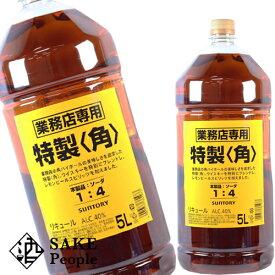 サントリー 特製 角 ペットボトル 5000ml リキュールウイスキー ベース リキュール