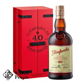 グレンファークラス 40年 レッド ドア 正規品 700ml 箱付 スコッチ ウイスキー