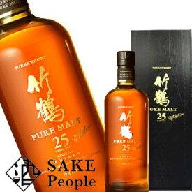 竹鶴 25年 ピュアモルト 700ml ニッカ 箱付 ウイスキー 誕生日 プレゼント ギフト 贈りもの お祝い 御祝い 内祝い お歳暮 御歳暮 冬の贈り物