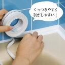 水漏れ防止テープ 貼り直しのできる水もれシャット ギフト プレゼント 贈り物 アイデア 便利 アイデア雑貨