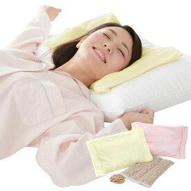 枕 洗える 日本製 ヒノキ 抗菌 防虫 国産ヒノキ 心に身体にやさしい枕 敬老の日 長寿祝い 敬老会 還暦 古希 喜寿