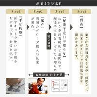 ゴルフグローブゴルフ手袋オーダーメイド名入れゴルフ用オーダーグローブゴールドギフト送別会退職祝い父の日ギフトプレゼント贈り物あす楽対応ホールインワン記念品ホールインワン記念名前刺繍楽天スーパーセール
