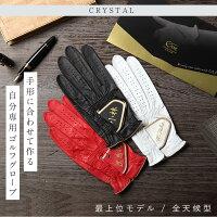 ゴルフ手袋