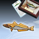 本七宝魚タイニーピンコレクション海水魚シロギス ギフト プレゼント【RCP】 父の日 ギフト プレゼント おしゃれ 人気