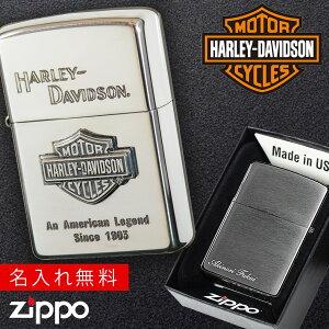 【返品不可】zippo ライター 名入れ ジッポライター ジッポーライター ハーレーダビッドソン HARLEY DAVIDSON かっこいい バイク好き オイルライター 200 日本国内限定モデル メタル貼り 彼氏 男性